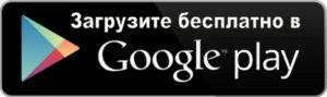 neobyknovennaya kniga ob udivitelnyh zhivotnyh 300x89 Школа английского языка