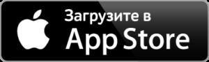 Скачать приложение дополненной реальности MusicBook ROOSSA для IOS