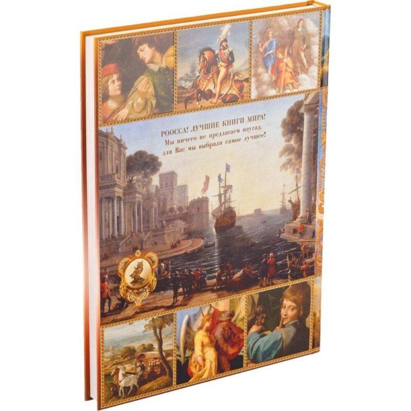 """Книга """"Шедевры великих музеев"""""""