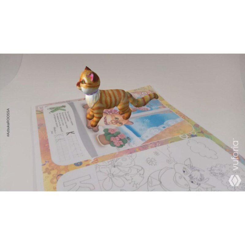 """3D книга-раскраска """"Говорящая азбука с необыкновенными картинками"""" с дополненной реальностью"""