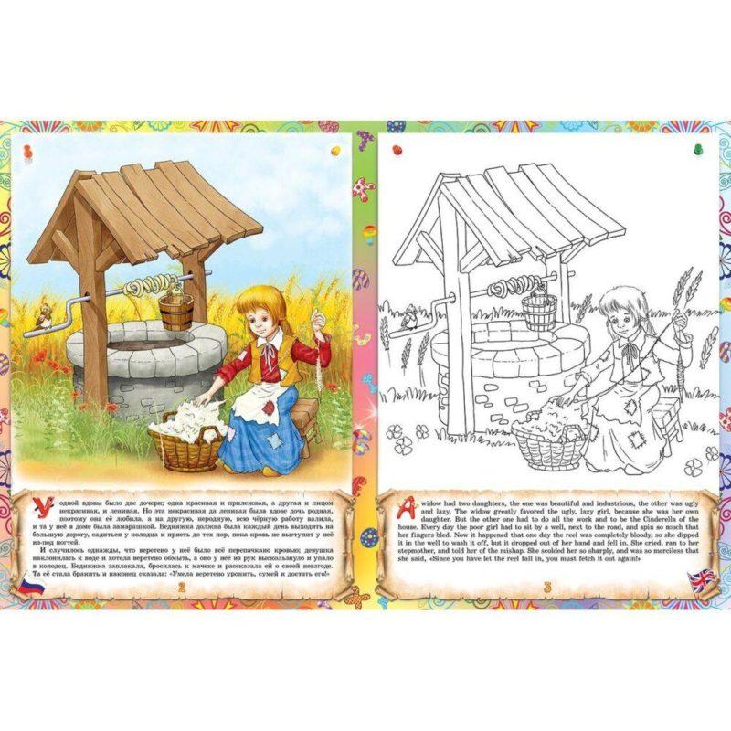 """3D Книга-раскраска для детей """"Школа английского языка"""" с дополненной реальностью"""