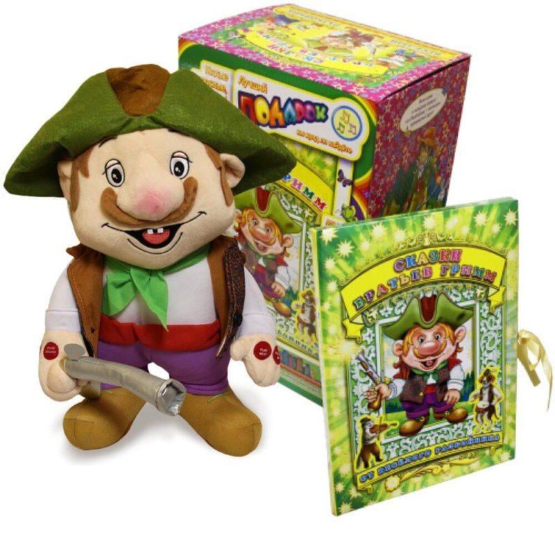 """Говорящая игрушка """"Веселый разбойник"""" и книга сказок для детей Братьев Гримм"""