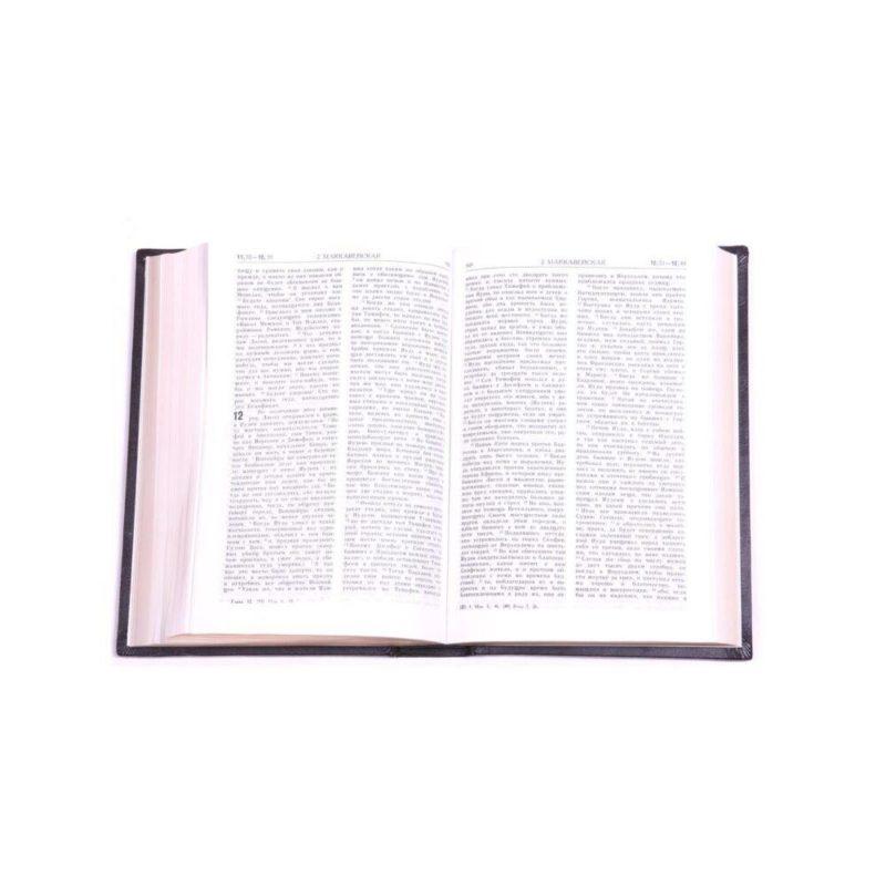 Библия с золотым обрезом