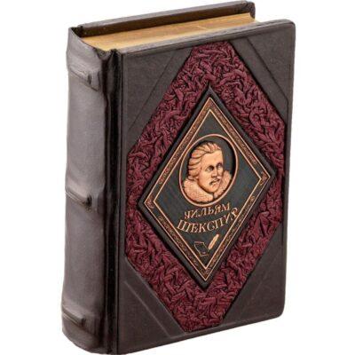 """Книга Уильям Шекспир """"О любви, верности и чести"""" в кожаном переплете"""