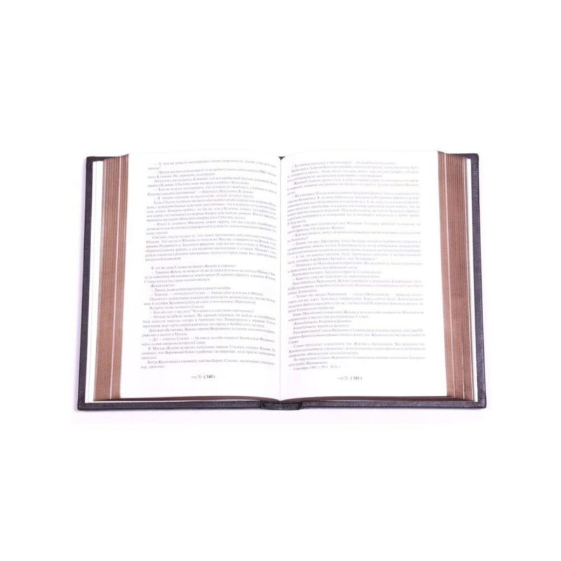 """Подарочное издание книги """"Сталин"""" в кожаном переплете"""