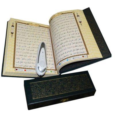 Книга Коран  c говорящей ручкой в кожаном переплете и коробе