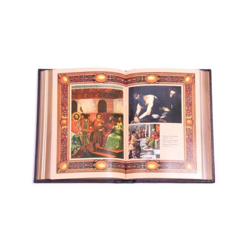 """""""Евангелие. 2000 лет в западноевропейском изобразительном искусстве"""" в кожаном переплете"""