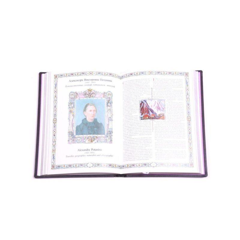 """Подарочное издание книги """"Дочери отчизны"""" в кожаном переплете"""
