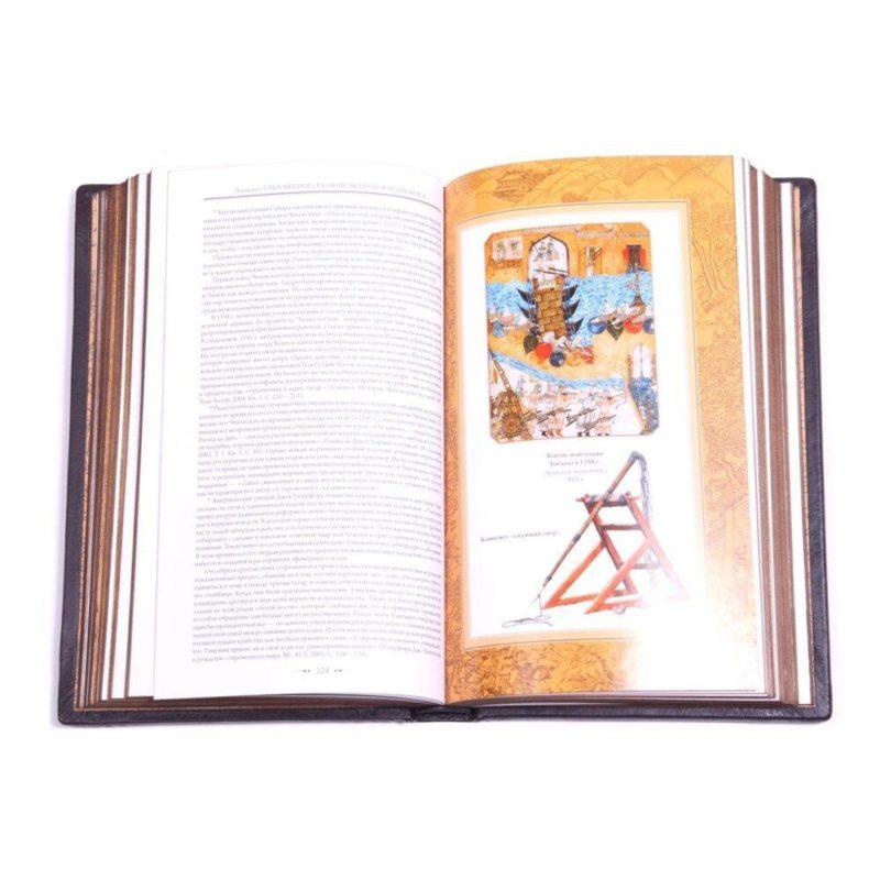"""Подарочное издание книги """"Чингисхан"""" в кожаном переплете"""