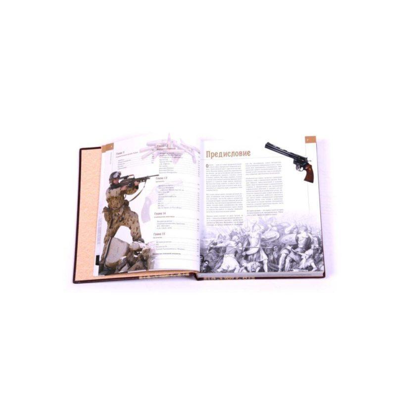 """Подарочная книга """"Энциклопедия оружия"""" в кожаном переплете и коробе"""