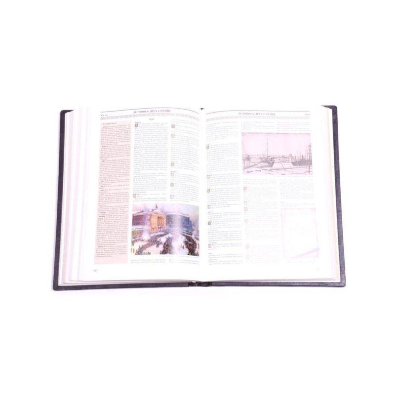 """Подарочное издание """"Летопись двух столиц"""" в кожаном переплете"""