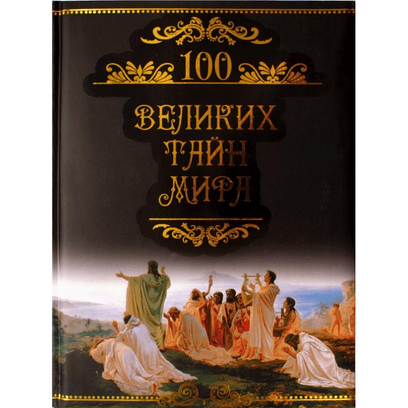 100tain1