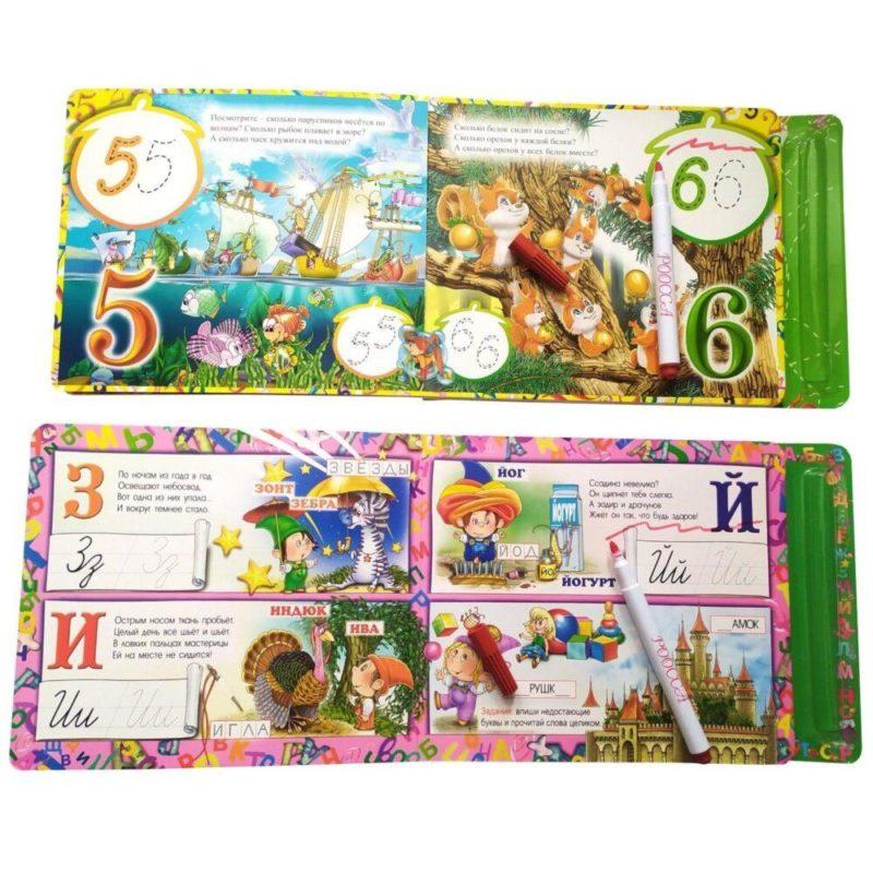"""Комплект книг для развития детей """"Пишем Буквы"""", """"Пишем Цифры"""""""